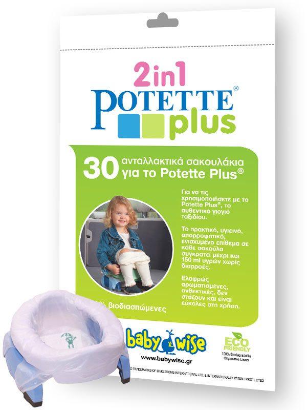Potette Plus Ανταλλακτικές Σακούλες