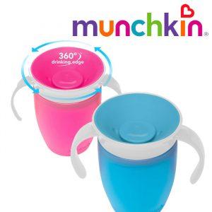 εκπαιδευτικο ποτηρι με χερουλια munchkin
