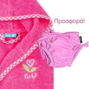 4819eee0103 Μαγιό Πάνες/Αντηλιακά Ρούχα Archives - moms.gr